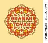 rosh hashanah   jewish new year ... | Shutterstock . vector #1132270295