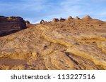 delicate arch in arches... | Shutterstock . vector #113227516