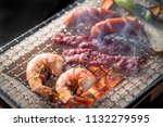 harami  out skirt yakiniku ... | Shutterstock . vector #1132279595