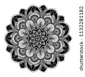 mandalas for coloring  book.... | Shutterstock .eps vector #1132281182