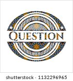 question arabic emblem... | Shutterstock .eps vector #1132296965