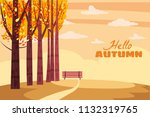 autumn landscape  fall trees... | Shutterstock .eps vector #1132319765
