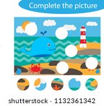 complete the puzzle and find... | Shutterstock .eps vector #1132361342