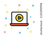 video play media