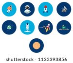 science and universe | Shutterstock .eps vector #1132393856