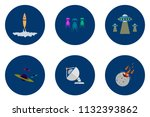 science and universe | Shutterstock .eps vector #1132393862