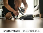 improvement and getting... | Shutterstock . vector #1132401518