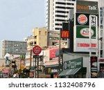pattaya  thailand   june 16 ... | Shutterstock . vector #1132408796