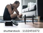 workout problem  stress in... | Shutterstock . vector #1132451072
