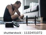workout problem  stress in... | Shutterstock . vector #1132451072