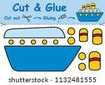 paper game for the development... | Shutterstock .eps vector #1132481555