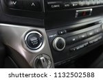 ignition button start stop in... | Shutterstock . vector #1132502588