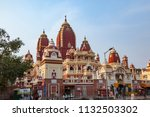 delhi  india   nov 14  2010 ... | Shutterstock . vector #1132503302