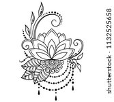 mehndi lotus flower pattern for ... | Shutterstock .eps vector #1132525658