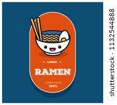 ramen bowl badge and sticker... | Shutterstock .eps vector #1132544888