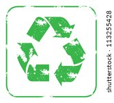 grunge recycle sign | Shutterstock .eps vector #113255428