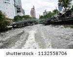 bangkok thailand 11th july 2018 ... | Shutterstock . vector #1132558706