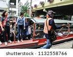 bangkok thailand 11th july 2018 ... | Shutterstock . vector #1132558766