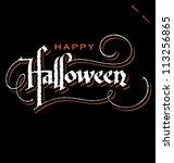 'halloween' hand lettering  ... | Shutterstock .eps vector #113256865