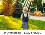 portrait of beautiful... | Shutterstock . vector #1132578392