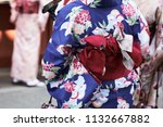 young girl wearing japanese...   Shutterstock . vector #1132667882