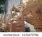 vitebsk. republic of belarus 12.... | Shutterstock . vector #1132670786