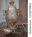 vitebsk. republic of belarus 12.... | Shutterstock . vector #1132670822