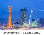 port of kobe city skyline and... | Shutterstock . vector #1132672862