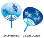 set of two round paper fans... | Shutterstock .eps vector #1132680206