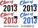 class of 2013 graduation... | Shutterstock .eps vector #113268616
