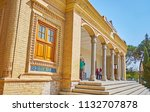 yazd  iran   october 18  2017 ... | Shutterstock . vector #1132707878