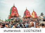puri  orissa  india   august 9  ... | Shutterstock . vector #1132762565