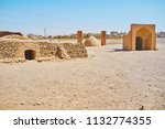 the ancient ritual buildings... | Shutterstock . vector #1132774355