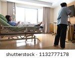 asian hospital room service... | Shutterstock . vector #1132777178