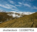 landscape of mountains and... | Shutterstock . vector #1132807916