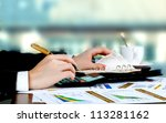 accounting. | Shutterstock . vector #113281162