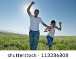 happy young couple in love have ... | Shutterstock . vector #113286808