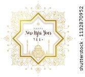 happy new hijri year 1440.... | Shutterstock .eps vector #1132870952