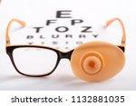 ortopad eye patches flesh... | Shutterstock . vector #1132881035