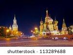 Night View Of Kremlin And Sain...