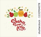 shana tova   handwritten modern ... | Shutterstock .eps vector #1132904078