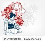 kokyu japanese vector sketch... | Shutterstock .eps vector #1132907198