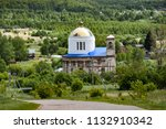 partiall reconstructed orthodox ... | Shutterstock . vector #1132910342