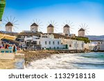 famous windmills of mykonos... | Shutterstock . vector #1132918118