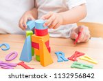 study english cild care | Shutterstock . vector #1132956842