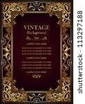 vintage burgundy background ... | Shutterstock .eps vector #113297188