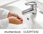 Medical Cleanup   Washing Hands