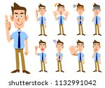business gesture and facial... | Shutterstock .eps vector #1132991042