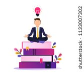 vector ultra violet gradient... | Shutterstock .eps vector #1133007302