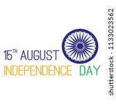 india independence day | Shutterstock .eps vector #1133023562